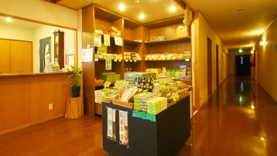 *お土産処/静岡や寸又峡ならではのお土産を取り揃えております。