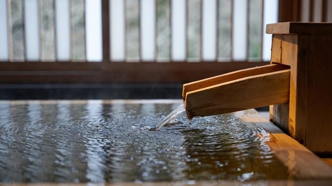 【素泊り】温泉付き客室を堪能!温泉プールや本格サウナで上質なリラクゼーション体験を