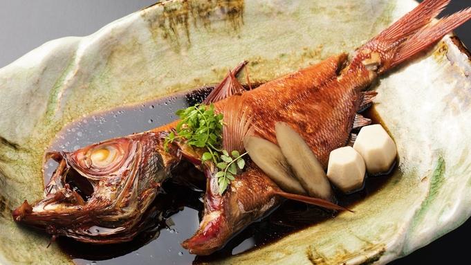 【清流荘厳選会席】下田名産「金目鯛」をはじめ「伊勢海老・鮑」を贅沢に使用した会席料理に舌鼓