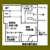 【本館】翁(展望半露天風呂付き客室)
