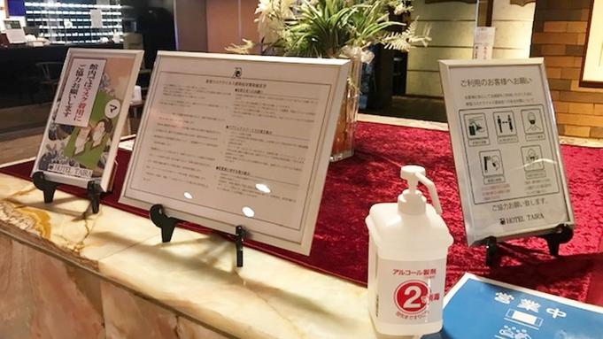 【沖縄Days】30%OFF!沖縄食材を使った朝ごはん♪最終チェックイン24時までOK≪朝食付≫