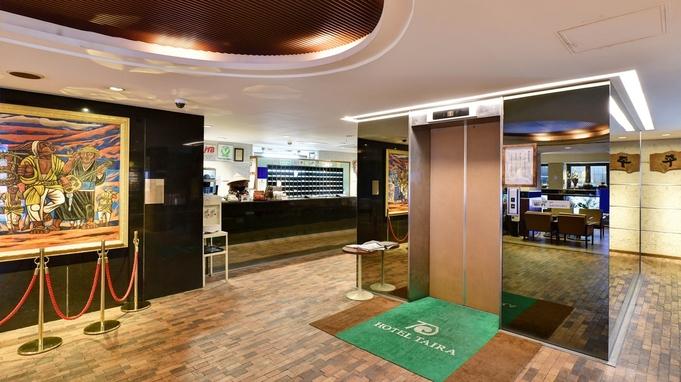 【楽天トラベルセール】素泊まり/観光&ビジネスに便利なホテル