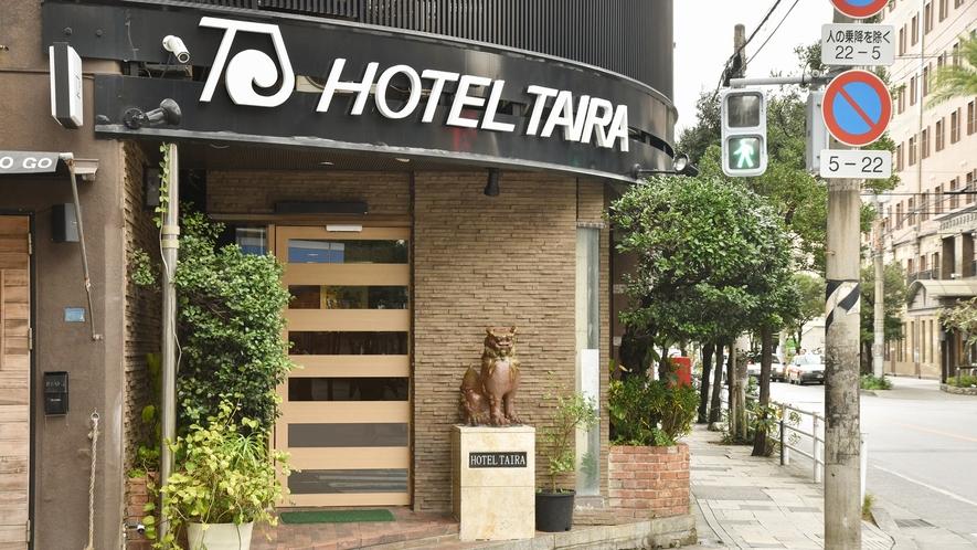 *ホテル外観/チェックアウトは11時。ごゆっくりとお寛ぎくださいませ。
