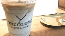 *【the corner okinawa】のコーヒーは沖縄生まれ「EM酪農牛乳」を使用しています。