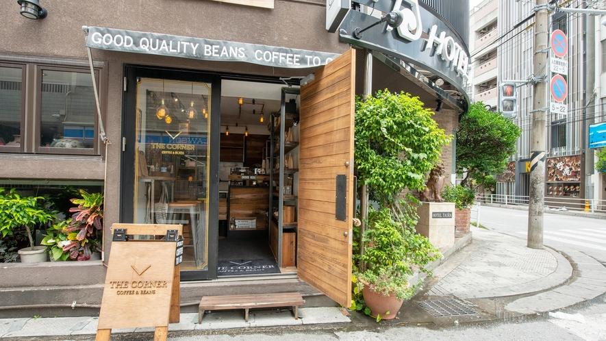 *【the corner okinawa】テイクアウト◎店内でもゆっくりコーヒーをお楽しみ頂けます。