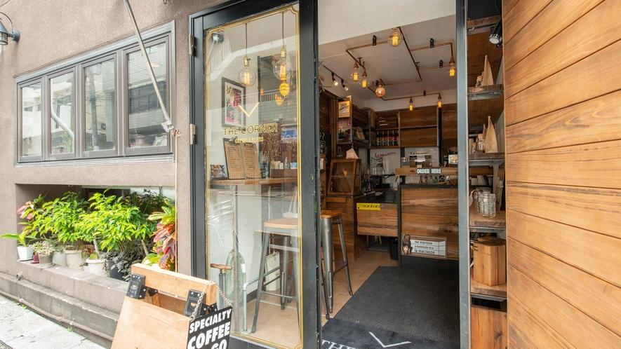 *【the corner okinawa】ホテルタイラ1Fにあるカフェ。旅の合間にお寛ぎ下さい。