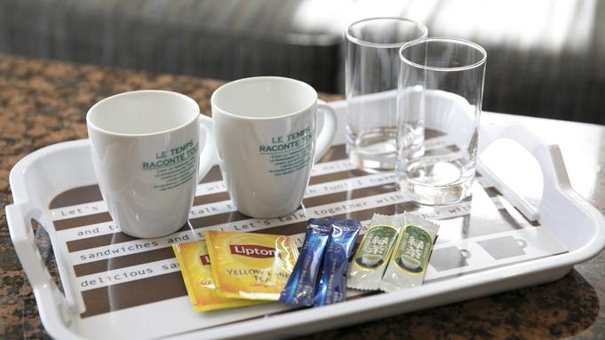 【一人旅】ホテルでリラックス♪早めのインでテレワークもOK★14時〜アーリーチェックイン可【朝食付】