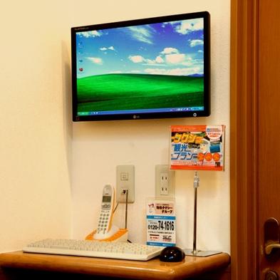 【日・月曜限定】駐車場代800円をサービス!素泊まりプラン