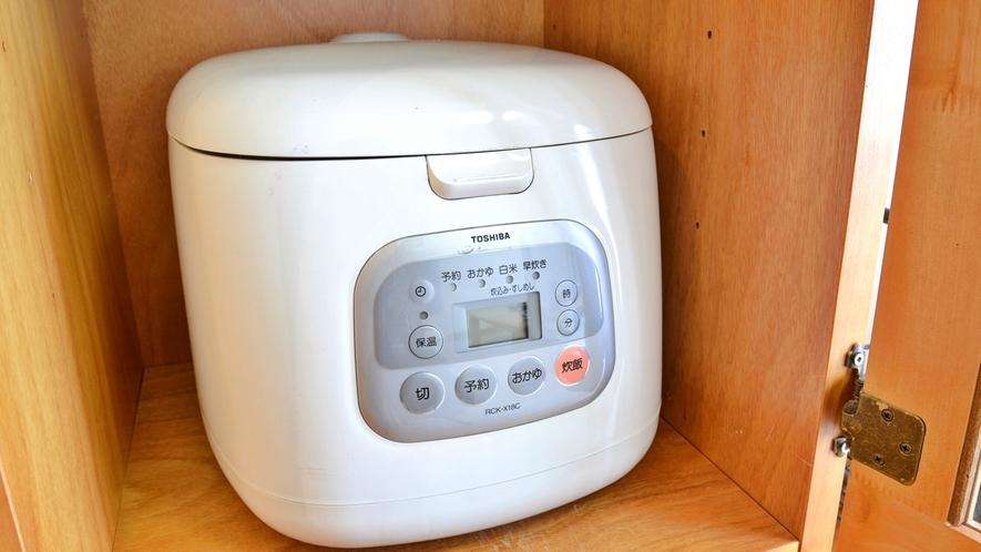 *全客室に炊飯器を完備!ご自由にご利用下さい。