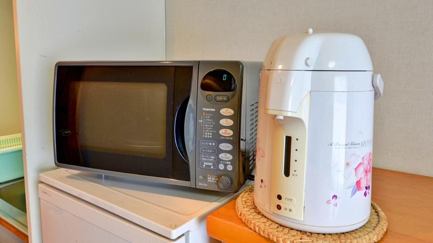 *全客室に電子レンジ、湯沸かし器ポットを完備!ご自由にご利用下さい。