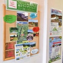 *インフォメーション グリーンシーズンも様々な企画でお客様に満足してもらっております。