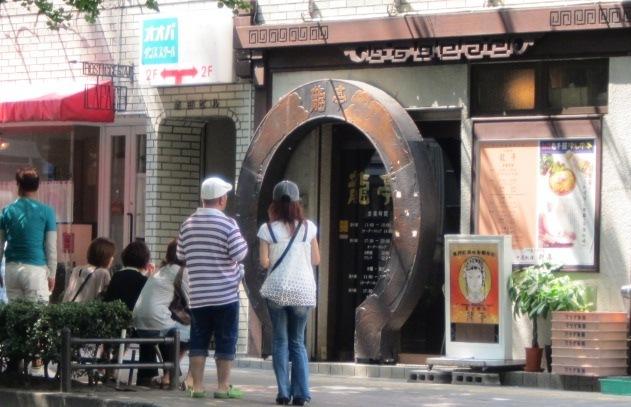 仙台発祥冷やし中華 ホテルより徒歩3分 発祥店です