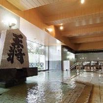 将棋の街(山形県天童市)