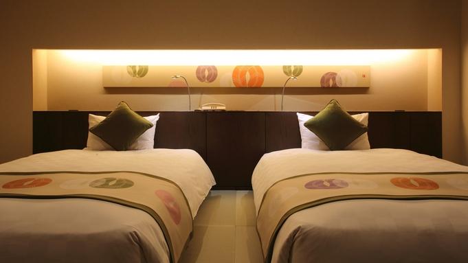 ~北海道モダン空間GreenTerrace~地場食材を使用したビュッフェと源泉露天風呂付客室を愉しむ