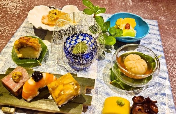 旬の季節会席 季節の食材を使用した四季折々のお料理に舌鼓