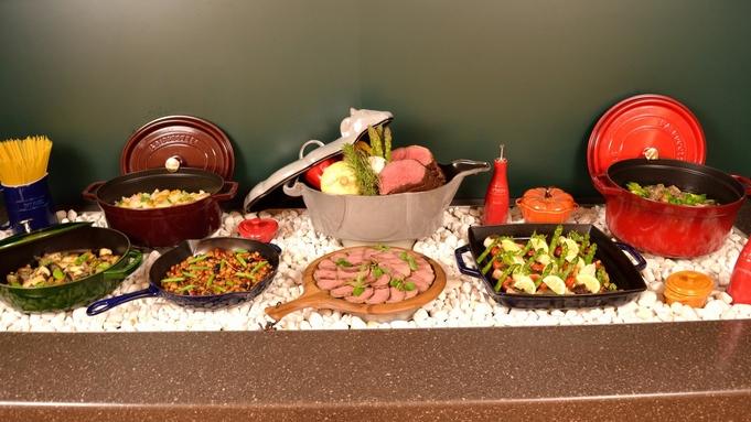 【秋冬旅セール】~北海道モダン空間GreenTerrace~地場食材を使用したビュッフェ