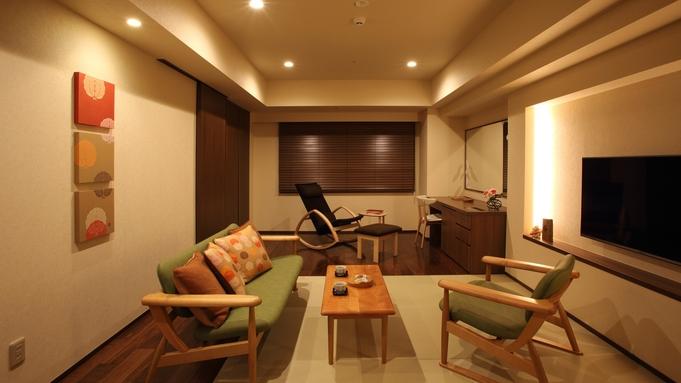 四季折々の特選会席と源泉露天風呂付客室を愉しむ