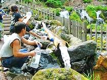 京極町 ふきだし公園