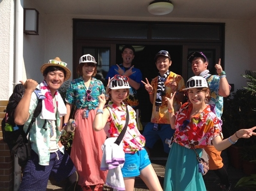 ☆ROCK IN JAPAN 素泊り☆1室あたり料金のため人数が多いほどお得!!