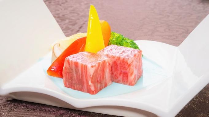 【お食事は個室確約】ご夕食・ご朝食どちらも個室でごゆっくり…♪お刺身九重と特選山形牛ステーキ会席