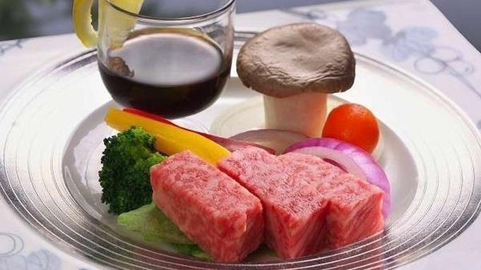 【山形の食材を堪能】贅沢に味わう海の幸&特選山形牛ステーキ付き和会席プラン