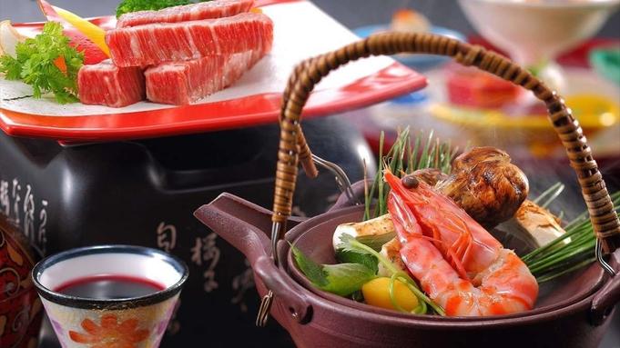 【お食事は個室確約】松茸土瓶蒸し&山形牛ステーキ&活アワビを堪能!秋の萬国屋グルメ会席