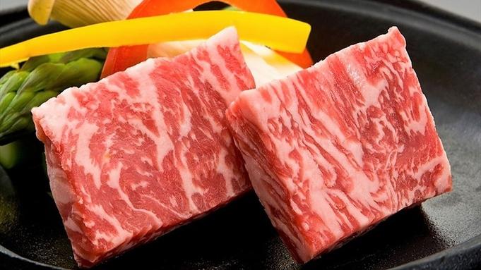 【期間限定】お肉もお魚も美味しくいただく贅沢♪御刺身九重と特選牛ステーキ和食膳プラン