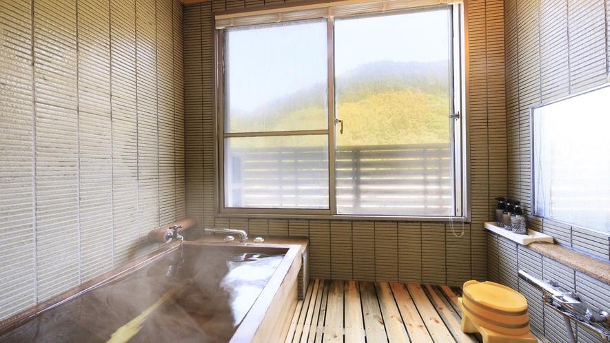 【温泉付 和洋室】ごゆっくりお部屋で温泉をお愉しみください。