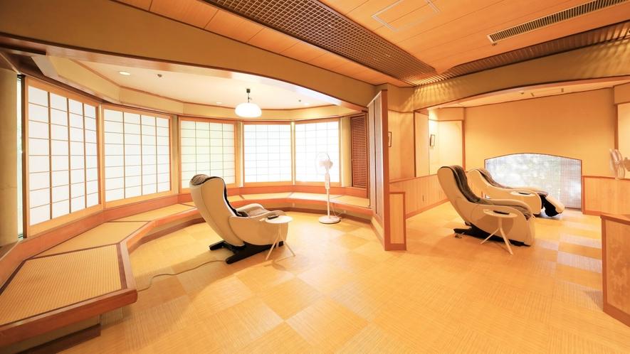 【1階 お休み処】無料マッサージチェア3台をご用意※女性と男性で利用可能時間が異なります。