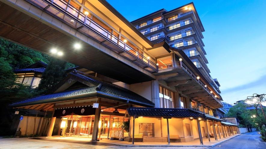 【外観】創業300年、山里の風情とおもてなしの心を今に伝える純和風旅館。