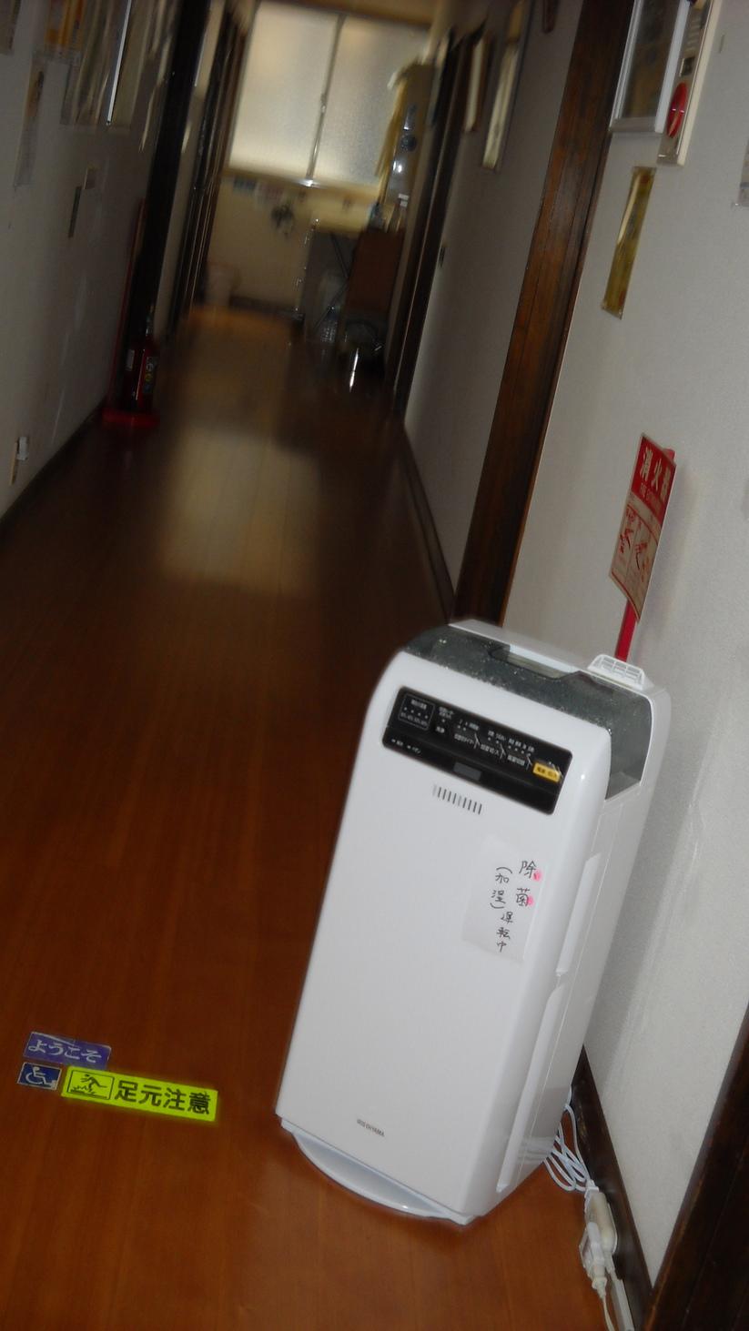 空気清浄機(加湿器)