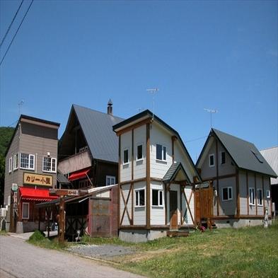 一棟貸切で安心、快適ニセコで2泊。温泉巡り小樽・札幌も日帰りで。GO-TO・道民割再開時対象宿です。