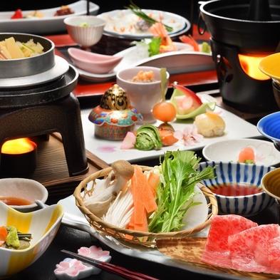 【贅の極み】米沢牛ステーキ(80g)付き!料理長特選会席プラン【巡るたび、出会う旅。東北】