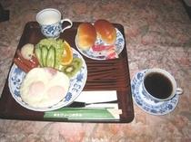 朝食〔洋定食〕