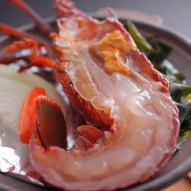 美味しい地魚と伊勢海老 夏の海の幸プラン♪※必ず注意事項確認を!