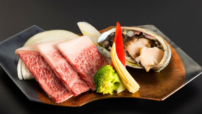 【三重県民限定】料理アップグレードプラン 〜舞〜 ※注意事項要確認