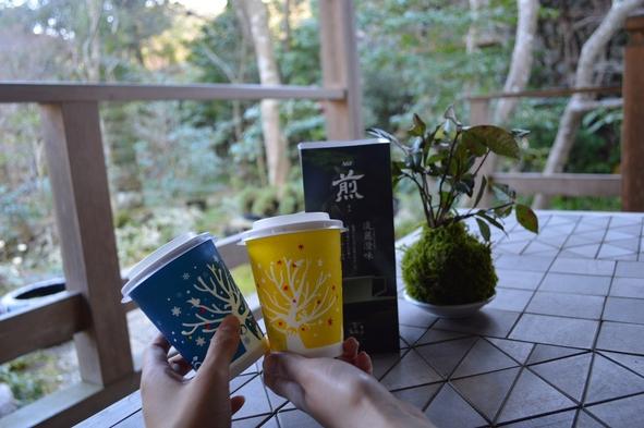 【三重県民限定】〜3つの幸せ特典付〜自然に囲まれた湯の山温泉でココロもカラダも癒しませんか?