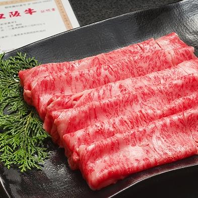 【三重といえば松阪牛】とろける極上の霜降り♪『陶板焼き』と『しゃぶしゃぶ』をお部屋でお楽しみください