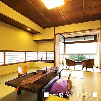【禁煙】四季を感じる♪【寿亭一般客室】◇落ち着いた和室です◇
