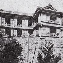 松仙閣 モノクロ写真
