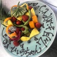 【記念日】お祝い特典付♪大切な人と素敵な思い出を作りませんか?昼食はお部屋でゆったりと…