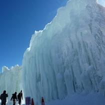 青空と氷瀑