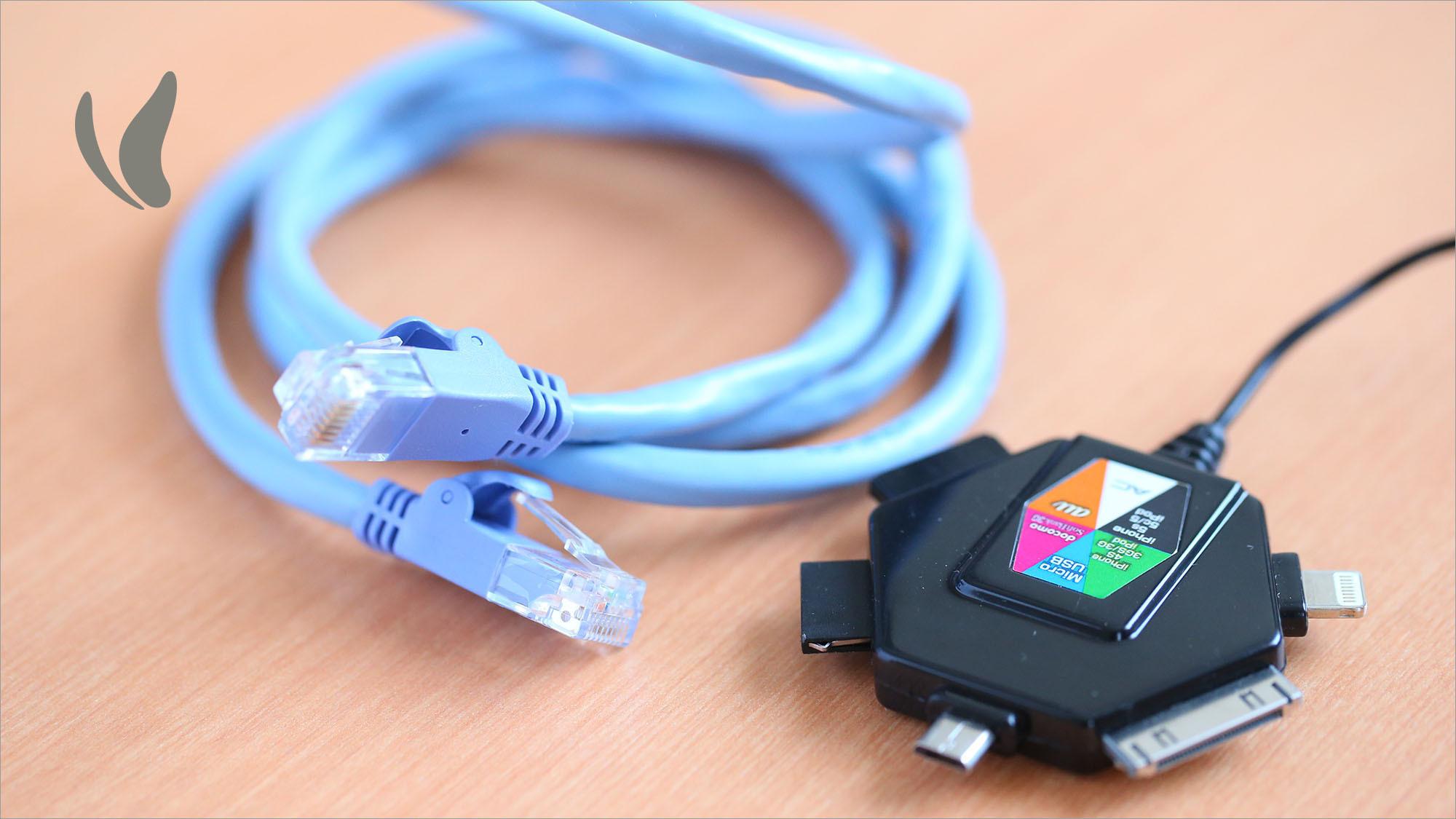 LANケーブル・携帯用マルチ対応充電器