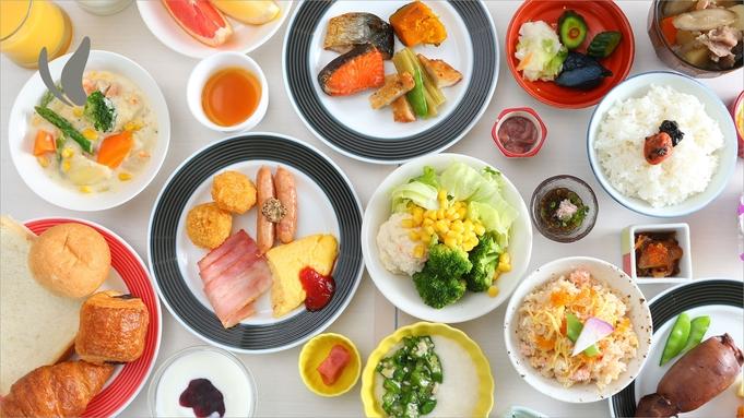 【日曜日限定】12時チェックアウトでのんびり♪♪【朝食付】