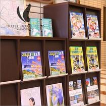雑誌・パンフレット各種