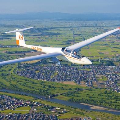 【感動空旅★朝食付】日本で1番グライダーに適した北海道で体験!自然と一体になって大空へ飛ぼう!