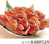 【追加料理】◆活ずわいがに(ゆでまたは刺身)◆(12〜2月、要予約)