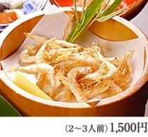 【追加料理】◆白えびの唐揚げ◆