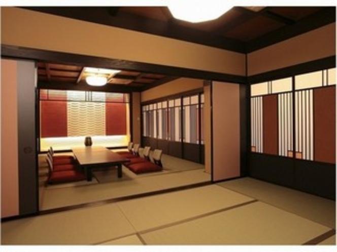 ◆別館◆<照明普及賞受賞>和モダン客室 和室22帖+広縁
