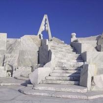 未来心の丘 当館から徒歩13分 画像提供:広島県